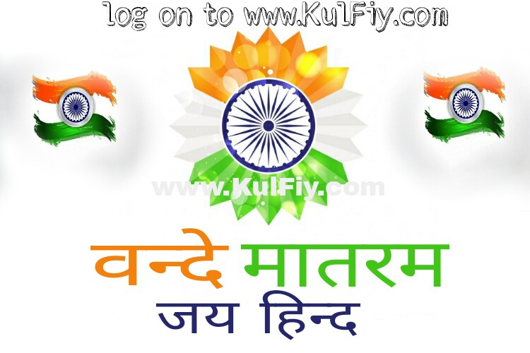 Independence day images of india