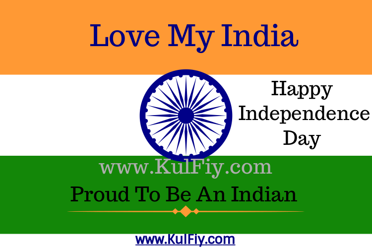Advance Independence day images