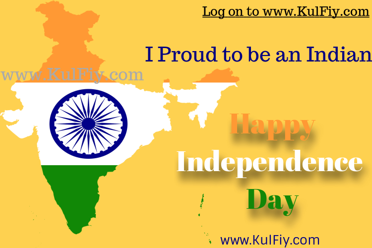 Independence day images download